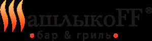 Промокоды и Купоны для ШашлыкоFF