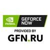 Промокоды и Купоны для GeForce NOW