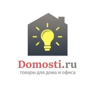 Промокоды и Купоны для Domosti.ru