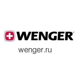 Промокоды и Купоны для Венгер