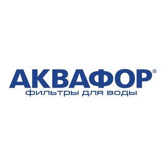 Промокоды и Купоны для Аквафор
