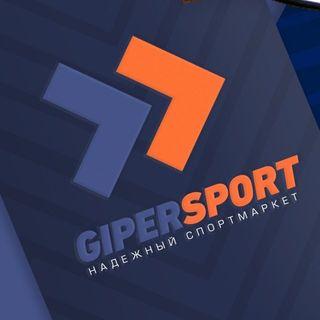 Промокоды и Купоны для Gipersport