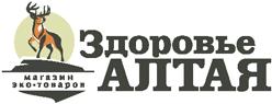 Промокоды и Купоны для Здоровье Алтая