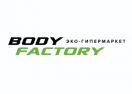 Промокоды и Купоны для Body-Factory