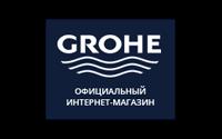 Промокоды и Купоны для Grohe