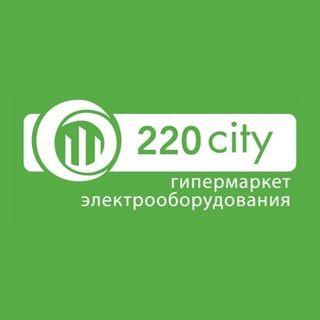 Промокоды и Купоны для 220 City