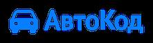 Промокоды и Купоны для АвтоКод