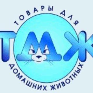 Промокоды и Купоны для Зверятам.ру