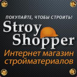 Промокоды и Купоны для Stroyshopper
