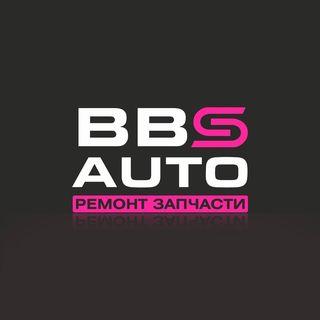 Промокоды и Купоны для BbsAuto.ru