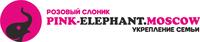 Промокоды и Купоны для Pink Elephant