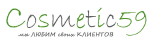 Промокоды и Купоны для Косметик59.ру