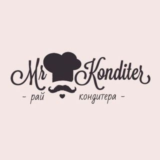 Промокоды и Купоны для Мистер Кондитер