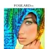 Промокоды и Купоны для Foulard