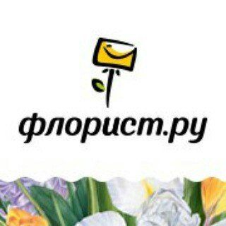 Промокоды и Купоны для «Флорист.ру»