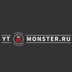 Промокоды и Купоны для YTMonster.ru