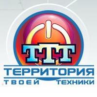 Промокоды и Купоны для TTT