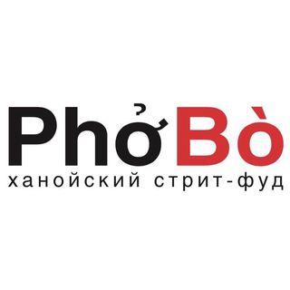 Фо Бо – легенда Вьетнама картинка профиля
