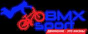 Промокоды и Купоны для BMX-Sport.ru