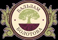 Промокоды и Купоны для Бальзам Болотова