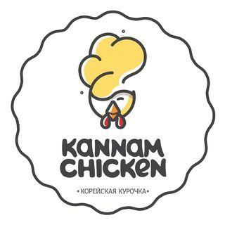 Промокоды и Купоны для Kannam Chicken