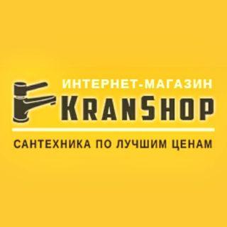Промокоды и Купоны для КранШоп