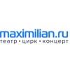 Промокоды и Купоны для Maximilian.ru