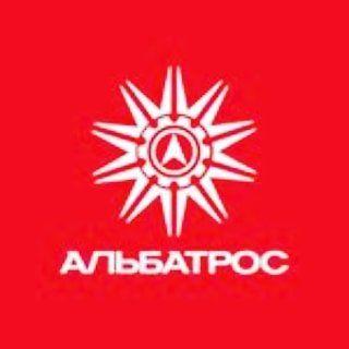 Промокоды и Купоны для «Альбатрос»