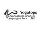 Промокоды и Купоны для Yogatops