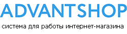 Промокоды и Купоны для ADVANTSHOP.NET
