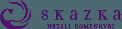 Промокоды и Купоны для SKAZKA Natali Romanovoi