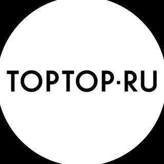 Промокоды и Купоны для TopTop
