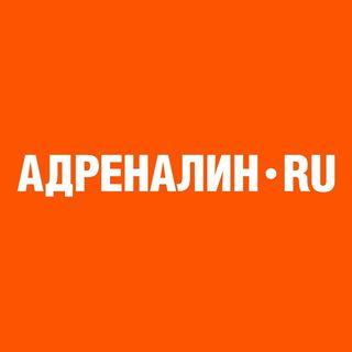 Промокоды и Купоны для Адреналин.RU