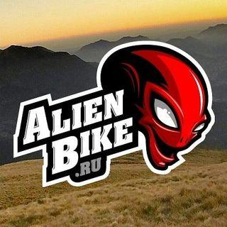Промокоды и Купоны для AlienBike