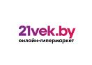 Промокоды и Купоны для 21vek By