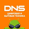 Промокоды и Купоны для DNS
