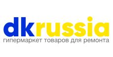 Промокоды и Купоны для Dkrussia