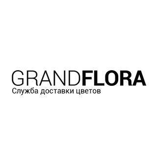 Промокоды и Купоны для Grand Flora