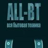 Промокоды и Купоны для All-Bt