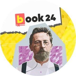 Промокоды и Купоны для Book24