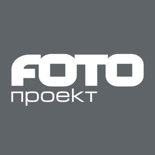Промокоды и Купоны для Фотопроект