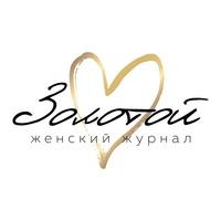 Промокоды и Купоны для Zolotoy Ru