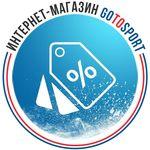 Промокоды и Купоны для GOTOSPORT