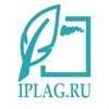 Промокоды и Купоны для Iplag.ru