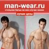 Промокоды и Купоны для Man-wear