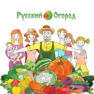 Промокоды и Купоны для Русский Огород