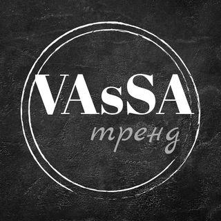 Промокоды и Купоны для VASSA&Co