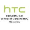 Промокоды и Купоны для HTC Online