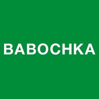 Промокоды и Купоны для Babochka