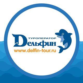 Дельфин Туроператор картинка профиля